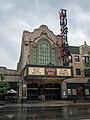 Music Box Theatre, Chicago, August 2018.jpg