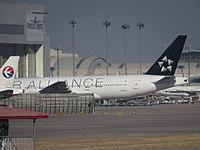 N794UA - United Airlines