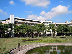 Changhua - National Changhua University of Education