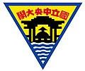 NCU Logo.jpg