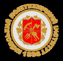 Igor Sikorsky Kyiv Polytechnic Institute - Wikipedia