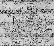 Nabs-do. God of Tibetan lunar mansion.jpg