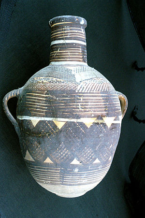 Nabatieh - Water pot, 30 inches high, made in Nabatieh circa 1960.