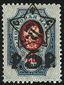 Nadpechatka RSFSR 5 rub na czarskoj marke 20 kop.jpg