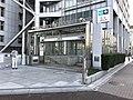 Nakano-sakaue-station-Exit1.jpg