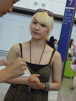 Nami Tamaki at Hong Kong Airport.JPG