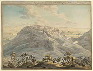 Colin Mackenzie - Watercolour from the Mackenzie collection showing Nandidrug in October 1791 with the batteries firing. The positions of the batteries was decided by Mackenzie and Lord Cornwallis commended Mackenzie for his role in the victory over Tipu Sultan.