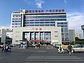 Nanning Jiangbin Hospital.jpg