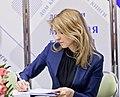 Natalia Poklonskaya 2019 - 02.jpg