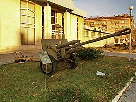 National Museum of Military History (Bulgaria)