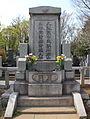 Natsume Soseki in the Zoushigaya Cemetery.JPG