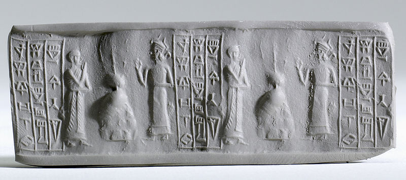 File:Near Eastern - Cylinder Seal with Standing Figures and Inscriptions - Walters 42699 - Impression.jpg