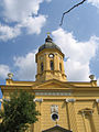 Negotin church, Serbia.jpg