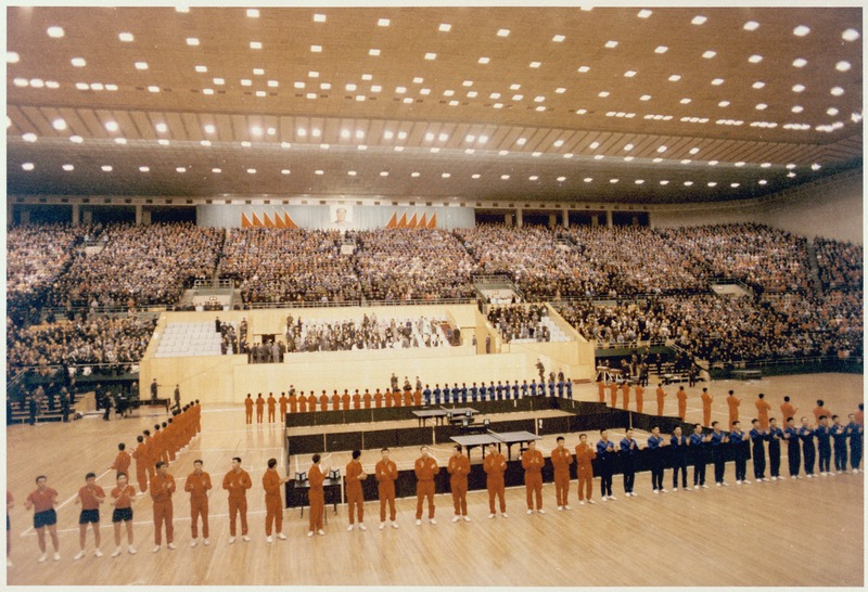Nixon at an athletic exhibition in Peking - NARA - 194757