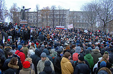 Protestors meet to discuss the official results of the recent Russian legislative election Image: Bestalex.