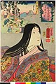 No. 46 Hyuga shiitake 日向しいたけ (Mushrooms from Hyuga) (BM 2008,3037.02138 1).jpg