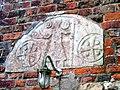 Norman Tympanum - South Ferriby Church - geograph.org.uk - 68303.jpg