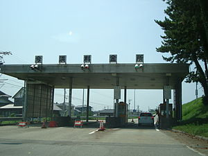Noto Toll Road Imahama IC.JPG