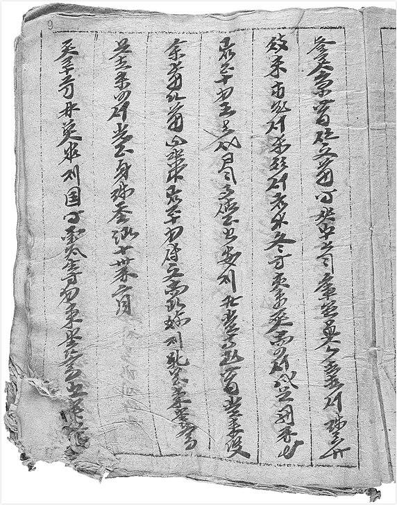 Nova N 176 folio 9