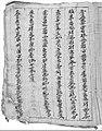 Nova N 176 folio 9.jpg