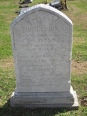Samuel C. Damon - Rev. Samuel C. Damon's tombstone in Oahu Cemetery