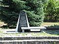 Obelisk Lędziny 2.JPG