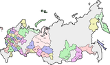 Oblasts of Russia Catalan.png