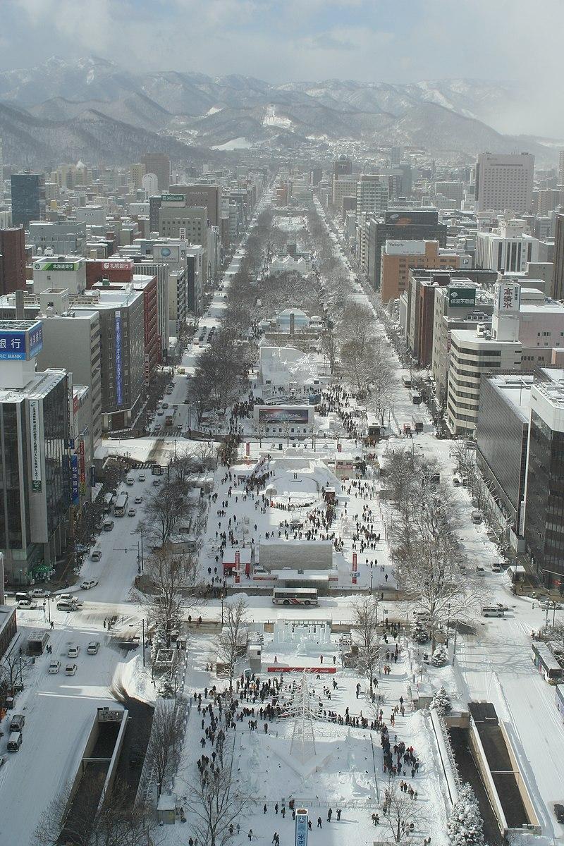 Odori Park Sapporo Snow Festival 2007.JPG