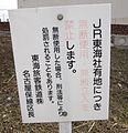Okkawa taketoyosen010.jpg