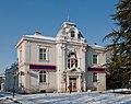 Old Building - Targovishte.jpg