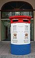 Olympic-Inspired Gibraltar Postbox.jpg