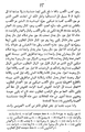 Omar Kayyam Algebre-p169.png