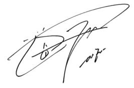 Onew (Lee Jinki)'s Signature.png