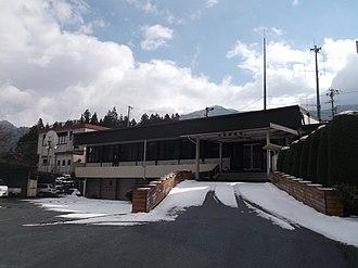 Ōkuwa, Nagano - Ōkuwa Village Hall