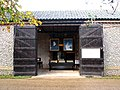 Open barn doors - geograph.org.uk - 609449.jpg