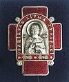 Orden-Sv. Kirilla-Turovskogo.jpg