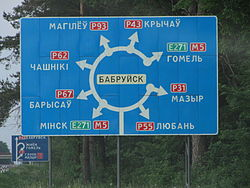 Orientational sign post orbital roads of Babrujsk, Belarus.JPG