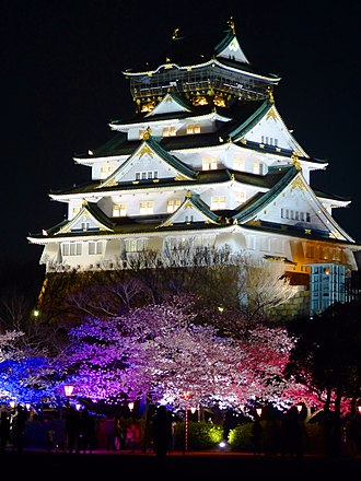 Hanami - Osaka Castle