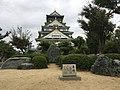 Osaka Castle Keep Tower and garden.jpg