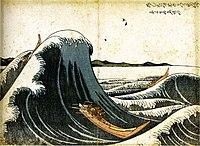 Oshiokuri Hato Tsusen no Zu, estampa creada alrededor de 1805.