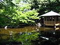 Otaguropark.jpg