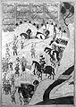 Ottoman troops marching on Tunis in 1569.jpg