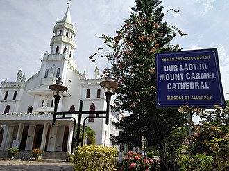 Roman Catholic Diocese of Alleppey - Image: Our Lady of Mount Carmel Cathedral