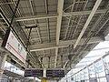 Overhead Signs of Tokaido-Shinkansen Kyoto Station.jpg