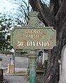 Père-Lachaise - Division 50 - chemin cabail.jpg