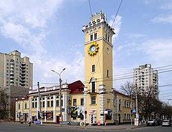 Khmelnytskyi
