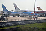 PH-TFA Boeing 737-8K5 TUI Airlines Netherlands & B-2082 Boeing 777-F6N China Cargo Airlines at AMS.jpg