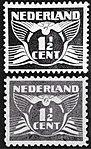 PWE Seagull forgery NL.jpg