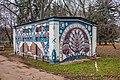 Painted switchgear in Minsk near Janki Kupaly museum 2.jpg