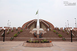 Pakistan monument front view by amjad miandad.jpg